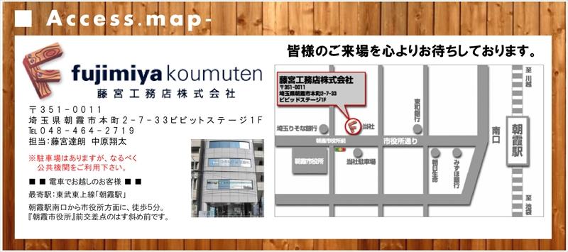 2015-04-18-reform-fair03