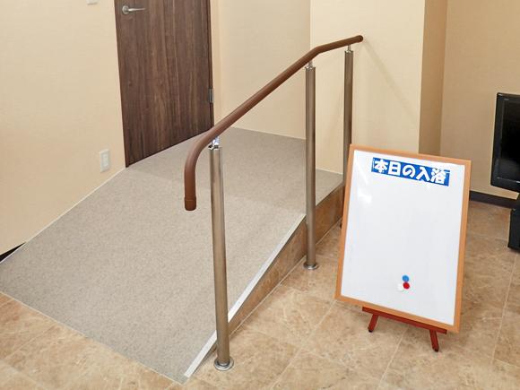 安心と安全を「明るさと憩いの空間作り」デイ・サービス施設