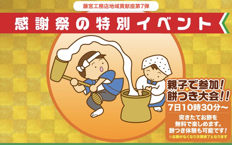 2017-01-07-rice-cake01