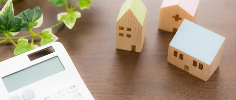 2017年個人住宅リフォーム資金補助金