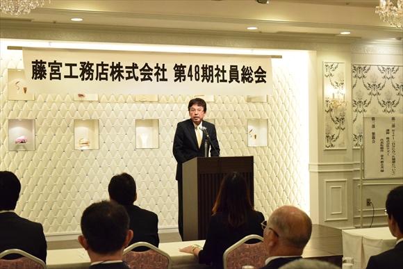 建設部佐藤部長による建設部経営発表の様子
