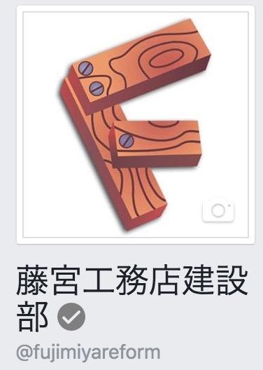 facebook-username02