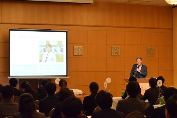 坂本教授の特別講義2
