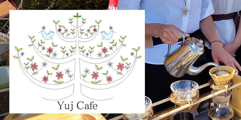 yuj-cafe-img